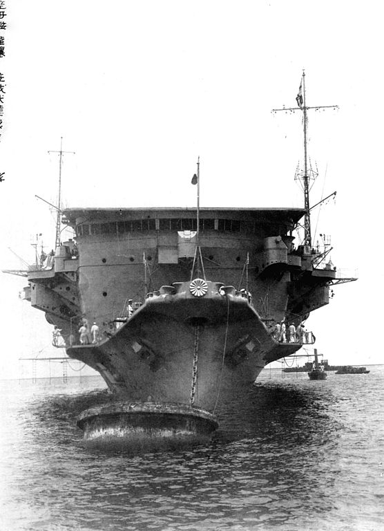 japanese_aircraft_carrier_ryujo_front