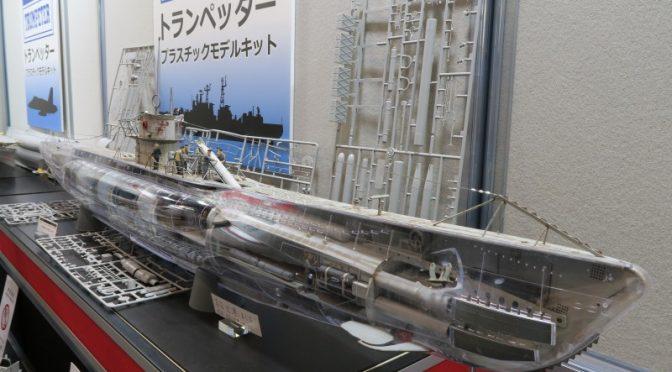 """トランペッター 148 Uボート VII C型 """"U-552"""" 模型ホビーショー2016"""