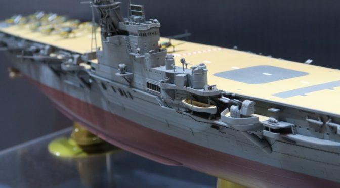 ハセガワ 1/350 航空母艦 隼鷹 模型ホビーショー2016