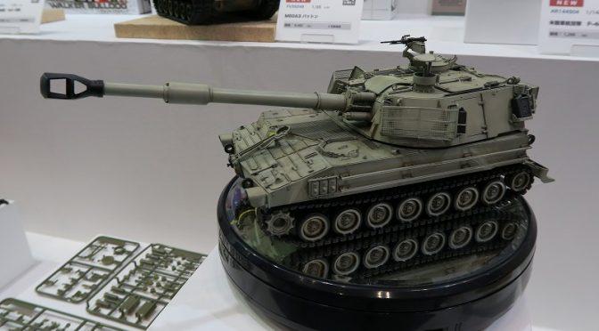 AFVクラブ 1/35 M109A1  ロチェフ FV35272 模型ホビーショー2016