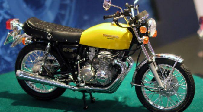 アオシマ 1/24 Honda CB400FOUR-I・II 模型ホビーショー2016