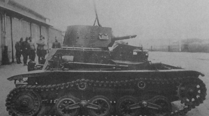 1/35 九四式軽装甲車 TK プラモ...